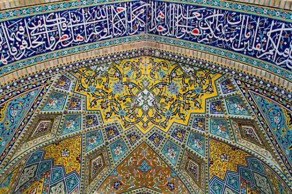 אדריכלות מרהיבה באיראן