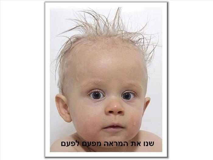 מצגת חמודה עם תמונות של תינוקות