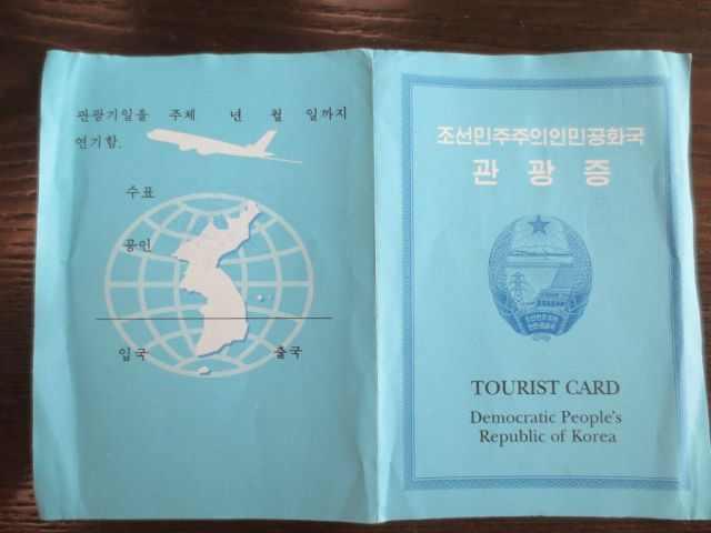 תמונות מ=נדירות מצפון קוריאה