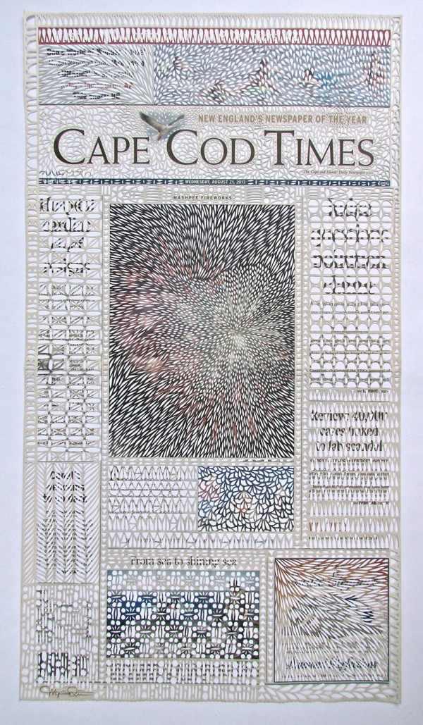 אמנות בעיתון