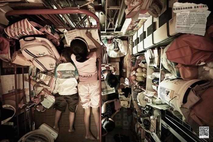צפיפות בהונג קונג - מבט מלמעלה