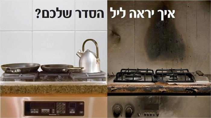 תאונות גז ביתיות