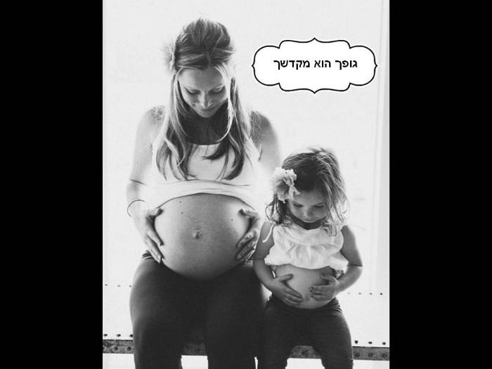 דברים שלמדתי מאמא - מוקדש באהבה לכל האמהות