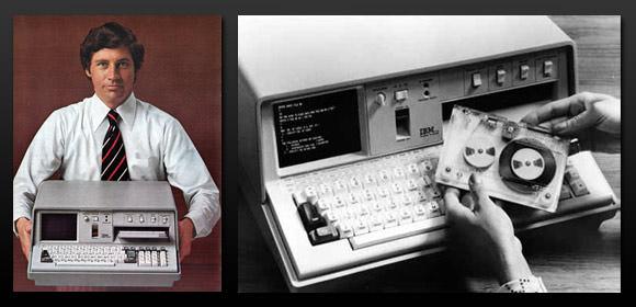 ההיסטוריה של חומרת המחשב, בתמונות!