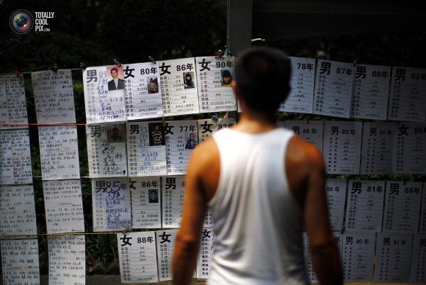תעשיית החתונות בסין