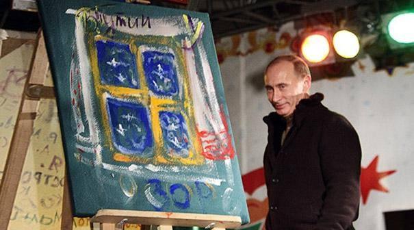 מנהיגי העולם מציירים