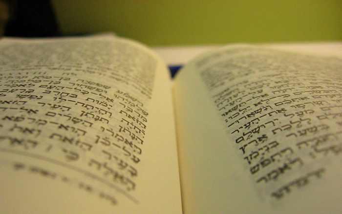 תמונות עברית