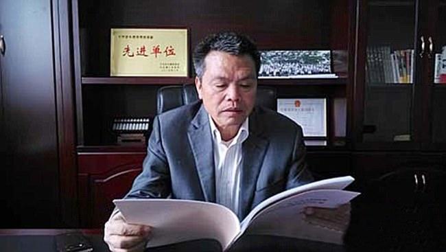 מיליונר סיני