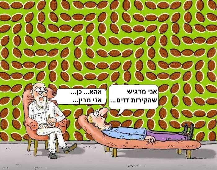 קריקטורה מצחיקה
