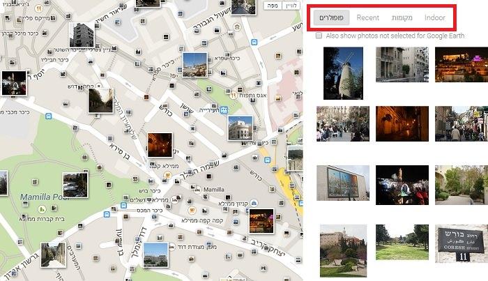 אתר תמונות גוגל