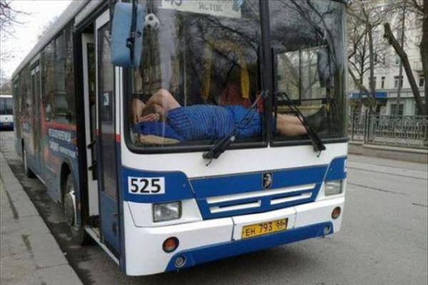 נרדמים מצחיקים
