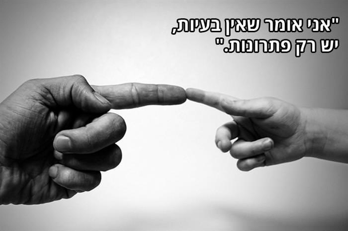 ציטוטי ג'ון לנון