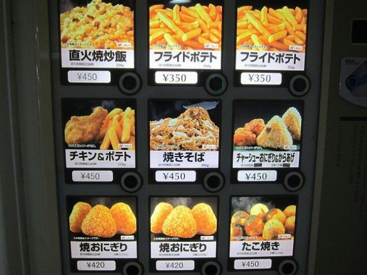 מכונה לממכר מזון חם
