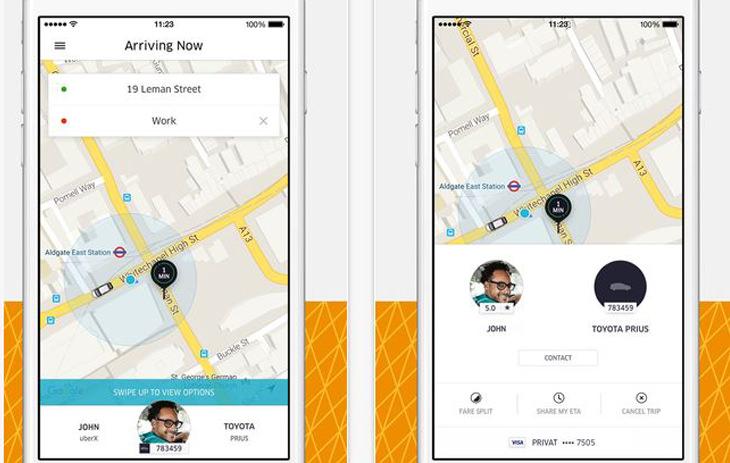 אפליקציות לטיול בחו