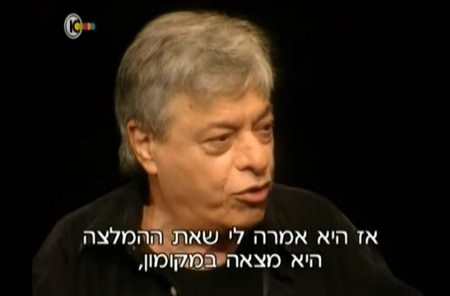 אוסף מערכונים ישראלים