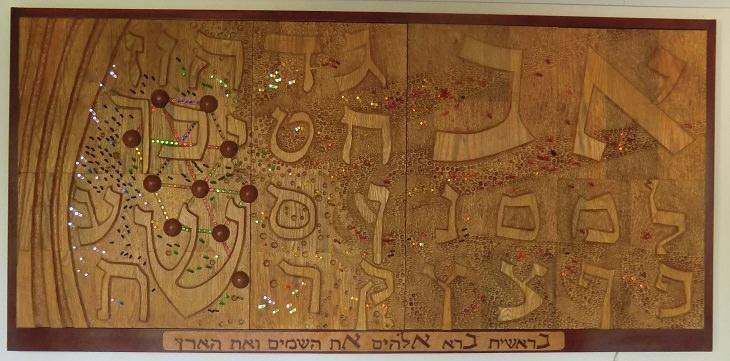 אמנים ישראלים
