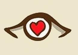 עין הלב