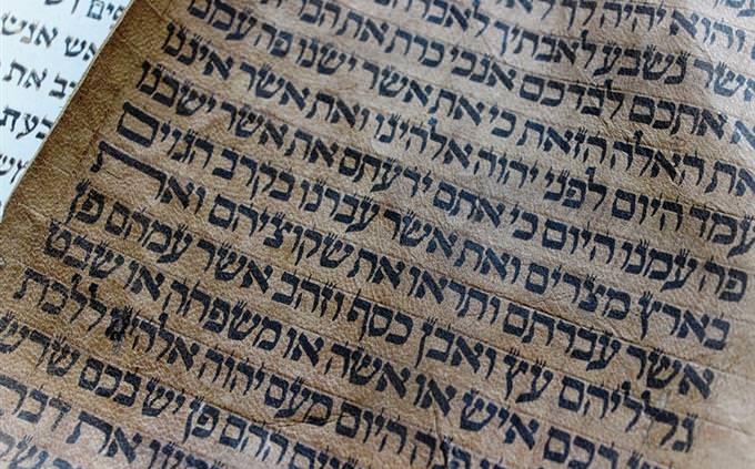 """בחן את עצמך - עברית מקראית: עמוד מספר תנ""""ך"""