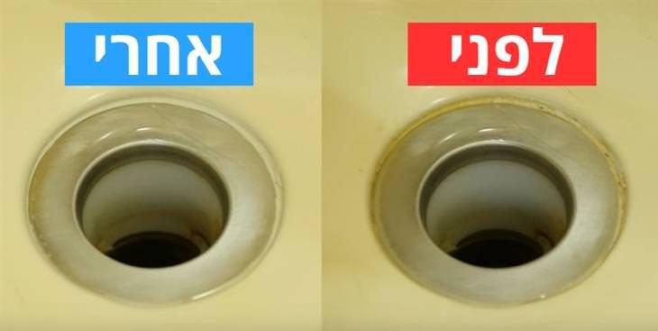 חור ניקוז של כיור לפני ואחרי ניקיון בעזרת מברשת שיניים מחוברת למברגה