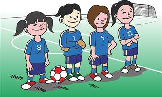 איור של ילדים במגרש כדורגל