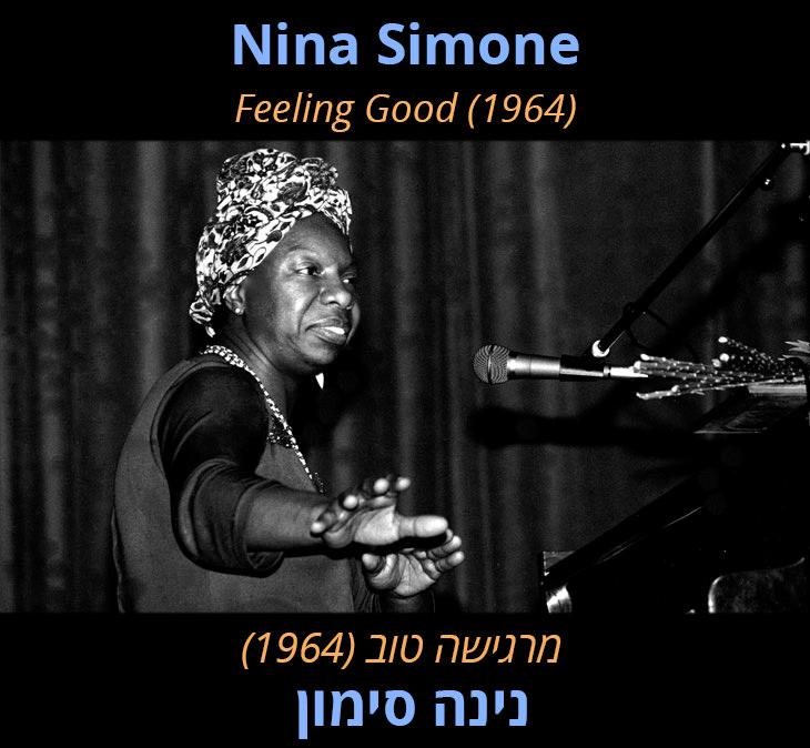 נינה סימון - מרגישה טוב (1964)