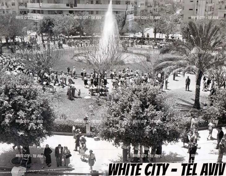 תמונות מתל אביב של פעם: משפחות מבלות בכיכר צינה דיזינגוף
