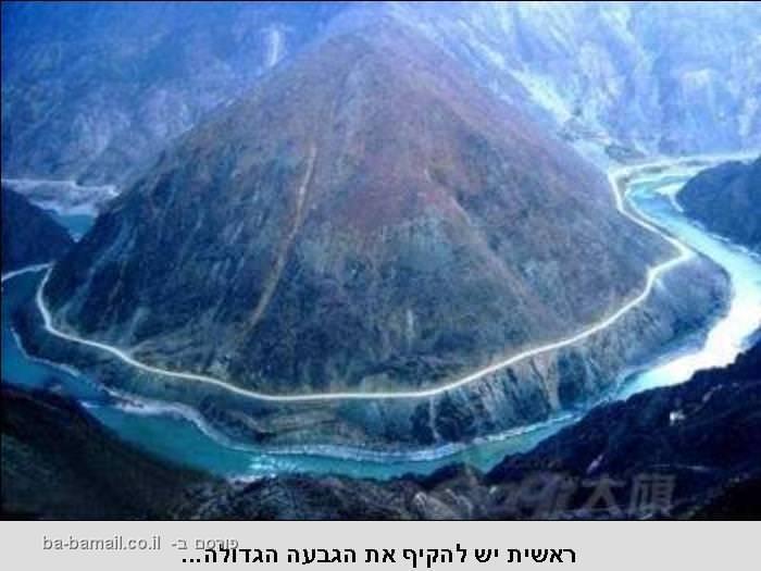 הרי טיאנמן - אוצר טבע קסום