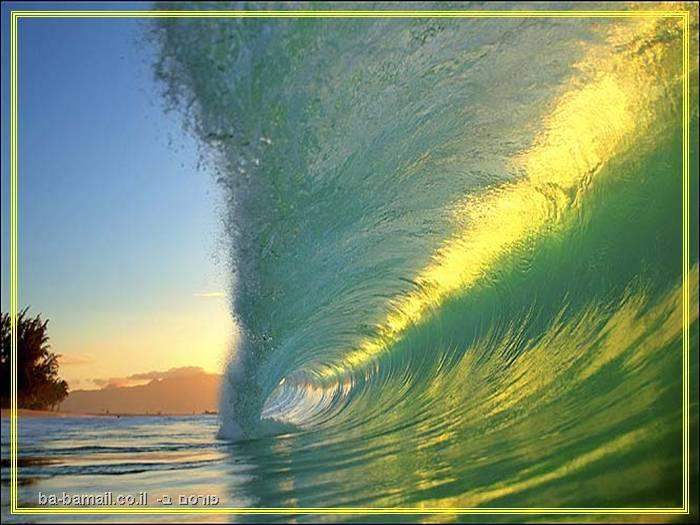 'כשהגלים מתחזקים - החזקים מתגלים'