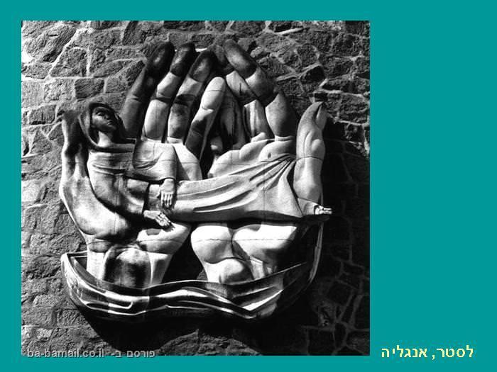 פסלי ידיים אומנותיים מכל העולם
