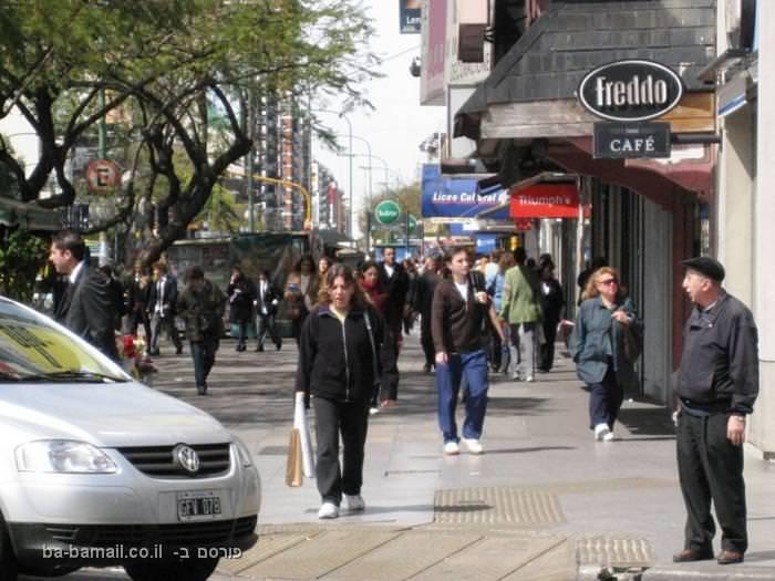 בואנוס איירס, ארגנטינה