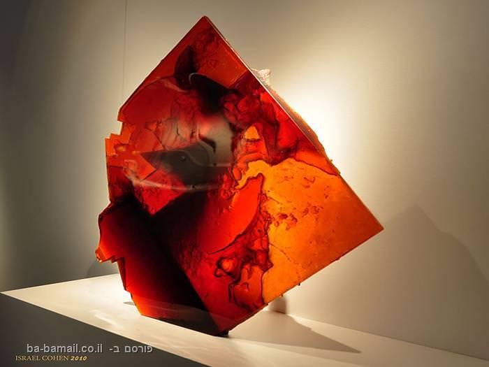 מוזיאון הזכוכית בקורנינג