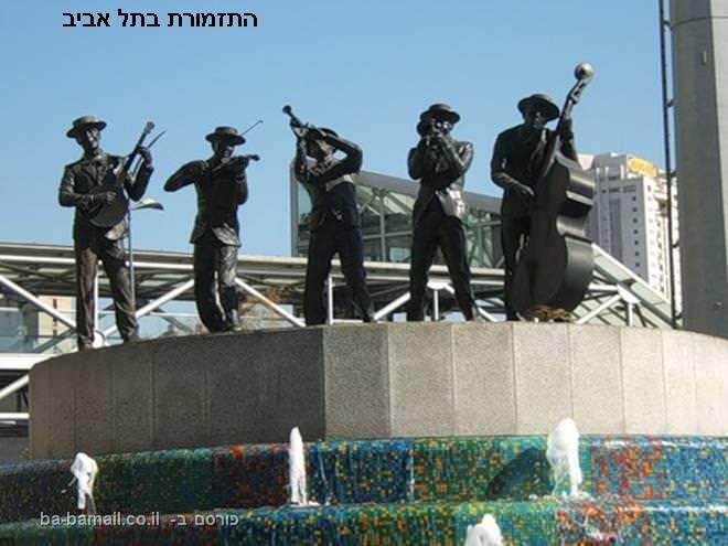 התזמורת בתל אביב