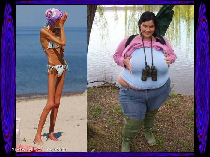 שמנה, רזה, אנורקסית