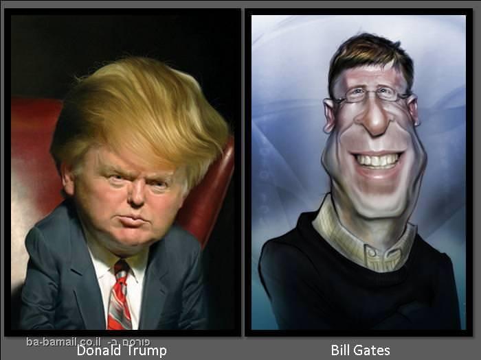 קריקטורה, סלב מפורסמים, תמונות משעשעות, פוליטיקה