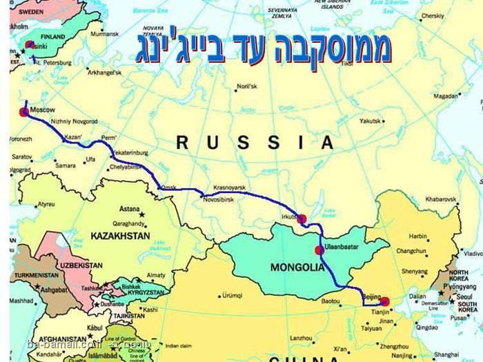 רכבת טרנס-סיבירית, סין, רוסיה, מונגוליה, מפה