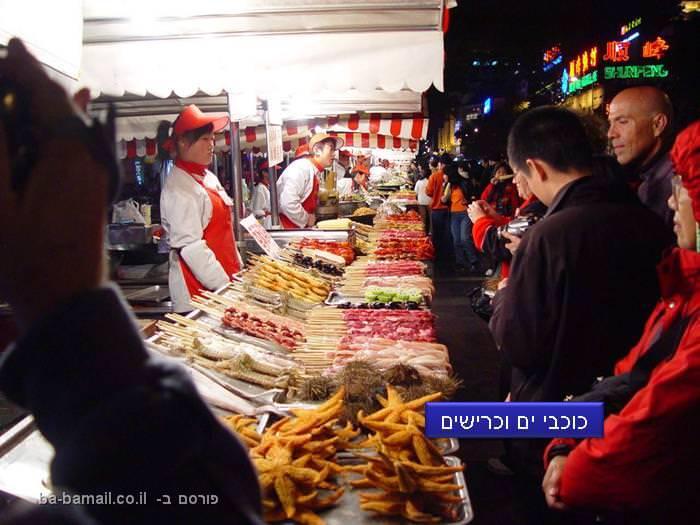 מאכלים מהמזרח הרחוק - לבעלי קיבה חזקה