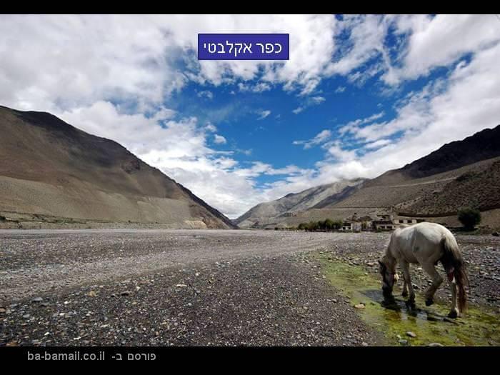 עם כל הכבוד לחרמון - הרי האנאפורה בנפאל