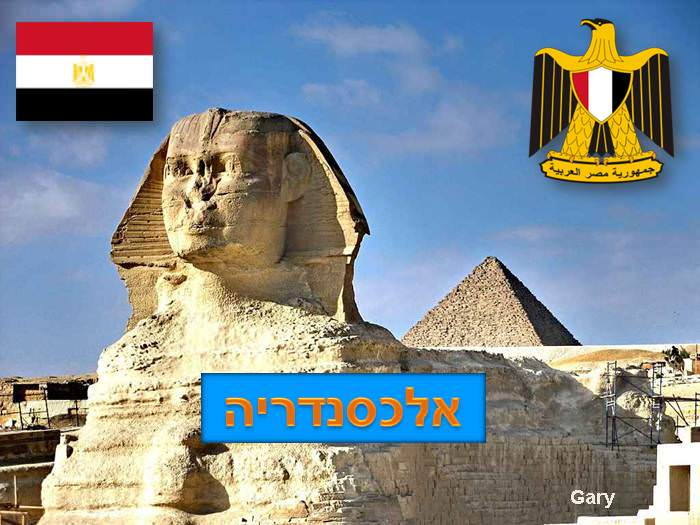 לא רק מהפכה - במצרים יש גם היסטוריה מפוארת