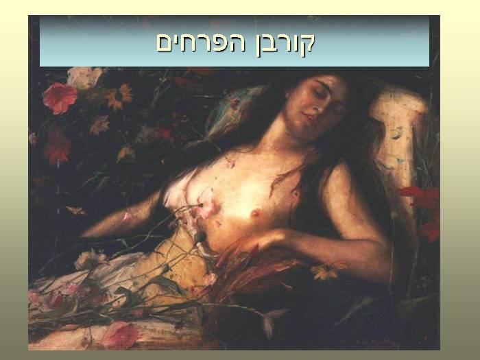 בהונגריה הוא הצייר המפורסם ביותר, הגיע הזמן שתכירו